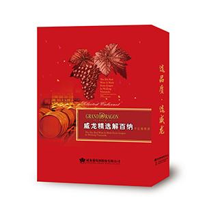 750ml×2×5·精选解百纳干红礼盒